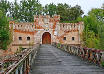 Dęblinin – Puławy